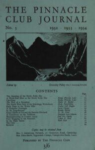 No.5: 1934
