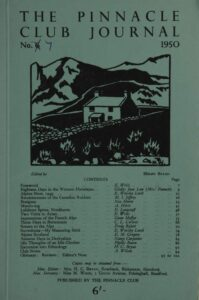 No.7: 1950